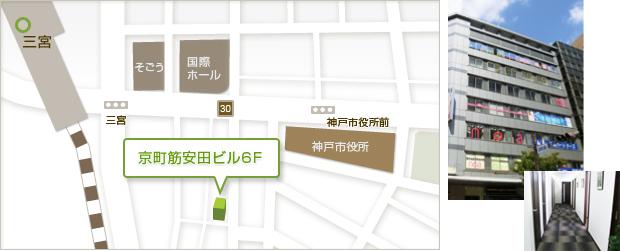 神戸中央クリニックアクセスマップ